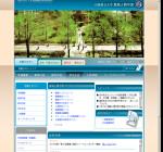 兵庫県立大学環境人間学部