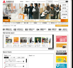 名古屋芸術大学デザイン学部