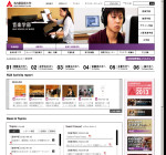 名古屋芸術大学音楽学部