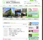 名古屋市立大学看護学部