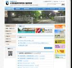 名古屋市立大学経済学部