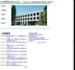 名古屋大学教育学部