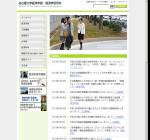 名古屋大学経済学部