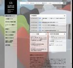 名古屋大学情報文化学部