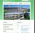 名古屋大学農学部