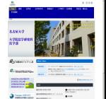 名古屋大学法学部