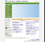 名古屋大学理学部