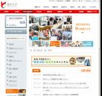 龍谷大学経営学部