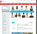 龍谷大学経済学部