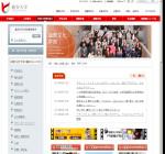 龍谷大学国際文化学部