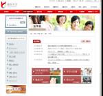 龍谷大学法学部