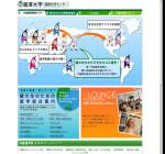 麗澤大学外国語学部